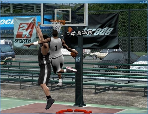 NBA_067.jpg