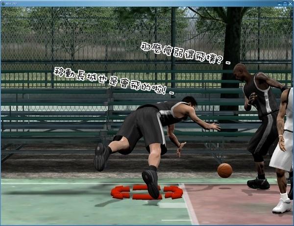 NBA_068.jpg