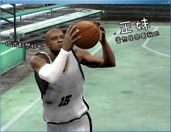NBA_075.jpg