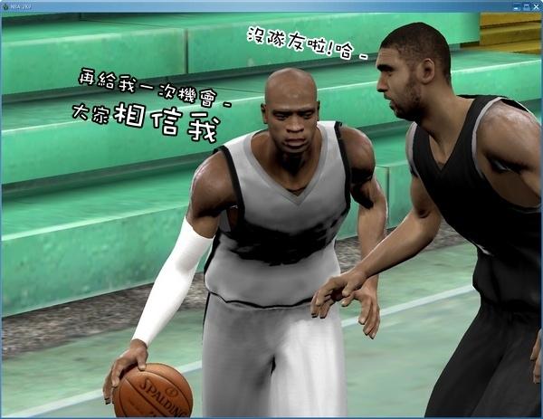 NBA_078.jpg