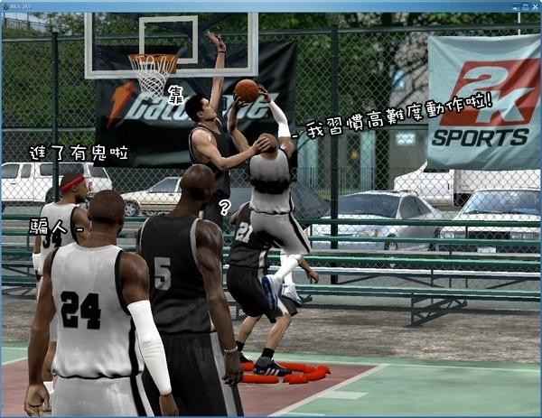 NBA_079.jpg