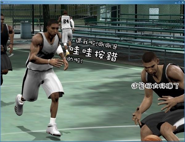 NBA_083.jpg
