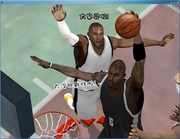 NBA_086.jpg