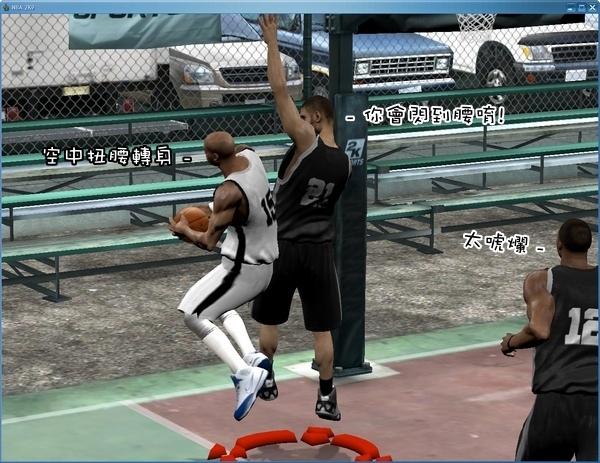 NBA_087.jpg