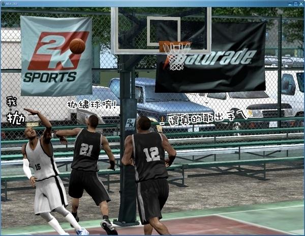 NBA_088.jpg