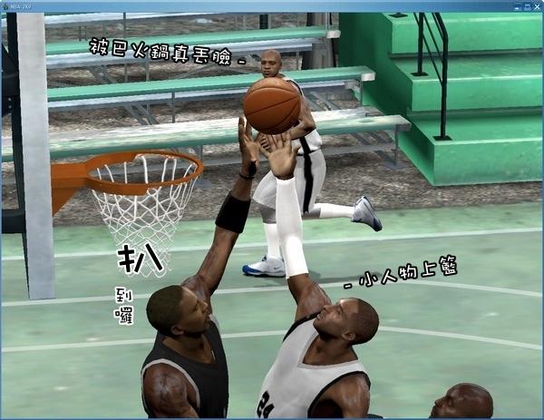 NBA_091.jpg