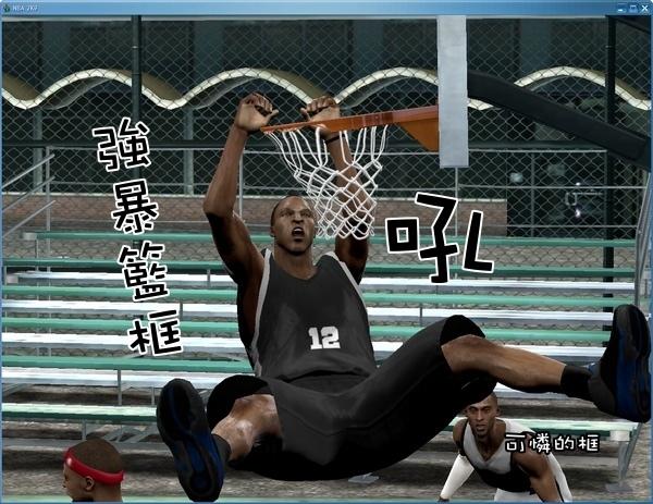 NBA_094.jpg
