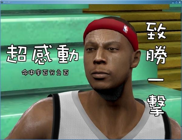 NBA_102.jpg
