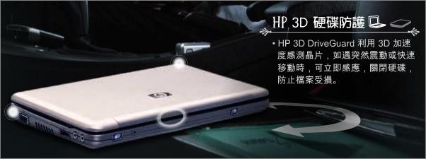 hp_mini_2133_09.jpg