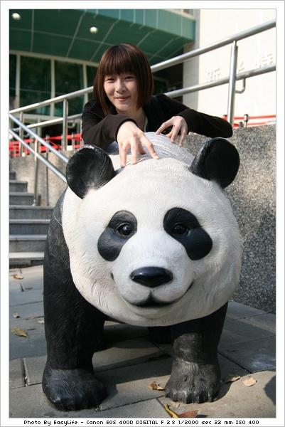 臺北市動物園