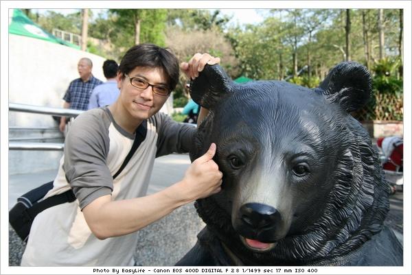 台北市动物园,我也要去看团团圆圆
