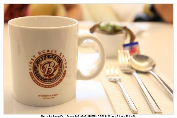 BRUNER CAFE