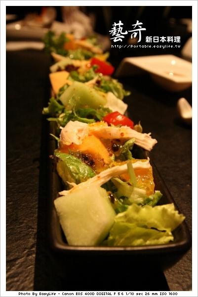 鮮果彩蔬沙拉