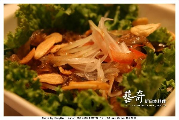 深海魚皮野蔬沙拉
