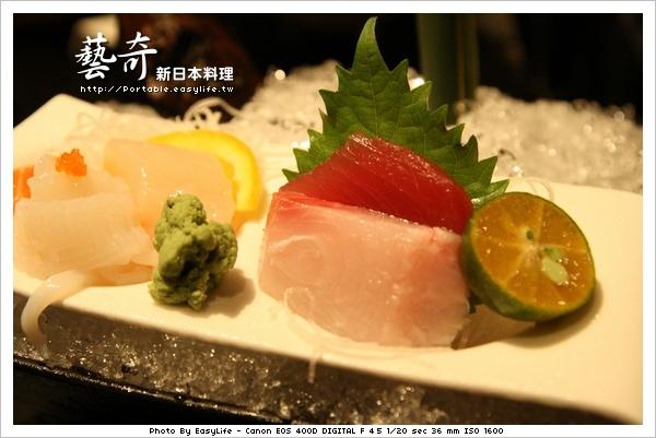 季節鮮魚刺身
