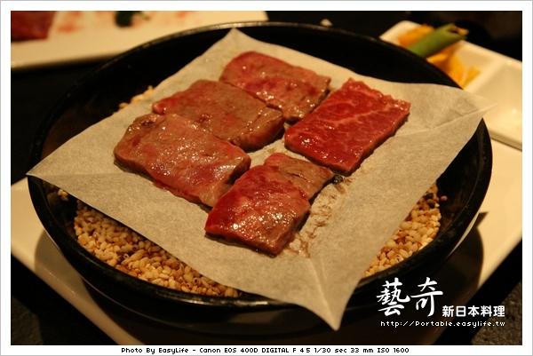 岩燒石板牛肉