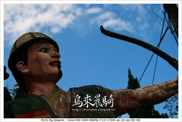原住民雕像