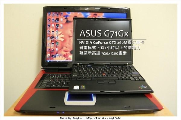 ASUS G71Gx