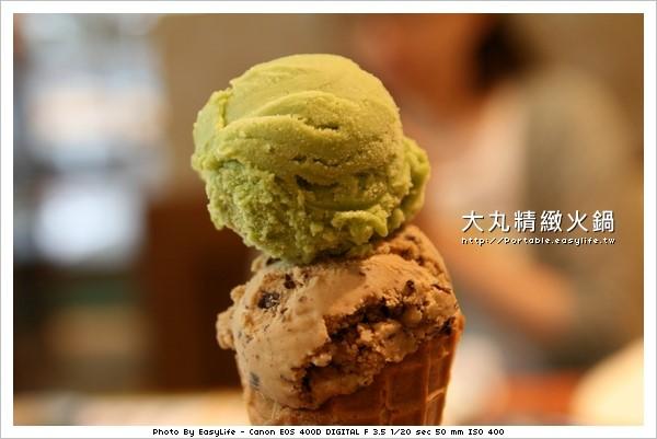 明治冰淇淋吃到飽