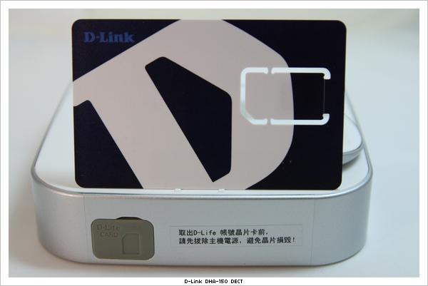 DHA-150 D-Life晶片卡正面