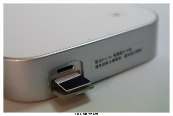 DHA-150 晶片卡插槽