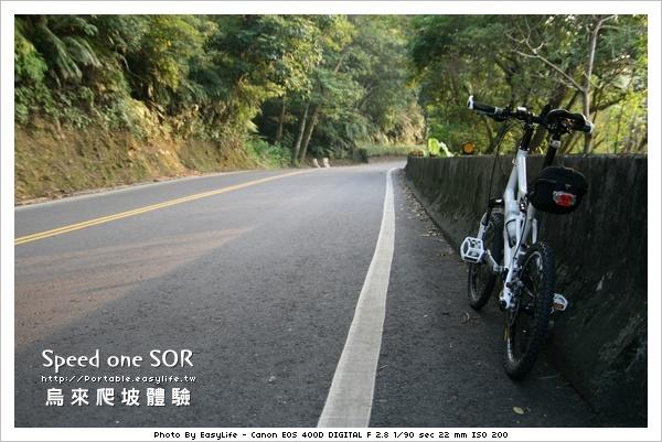 Speed one SOR