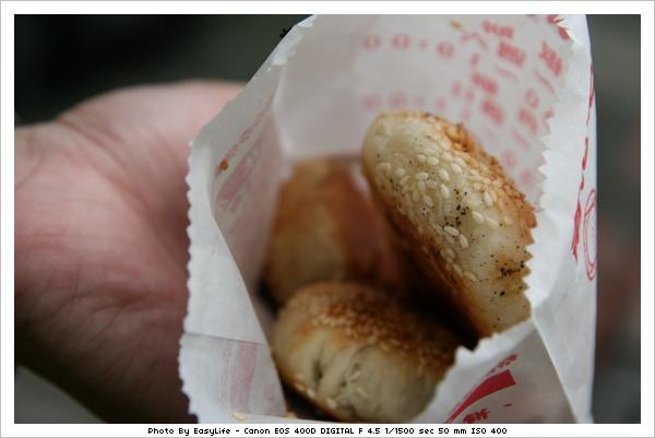 南港老張燒餅