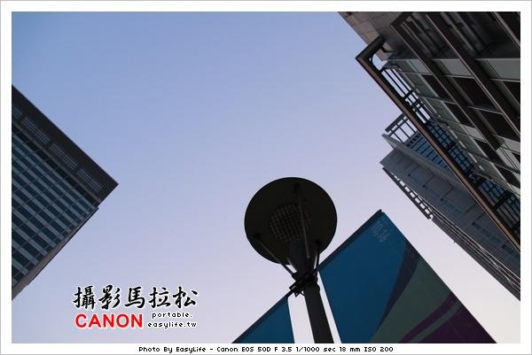 Canon攝影馬拉松。人間天堂