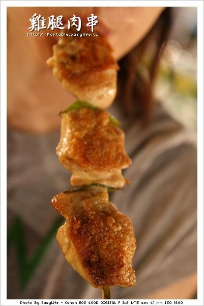 串燒雞屋。塩燒雞腿肉串