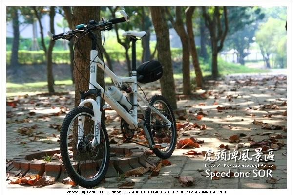 單車路線。虎頭埤