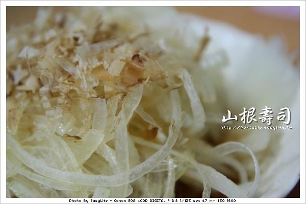 台南。山根壽司