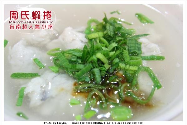 台南小吃。周氏蝦捲