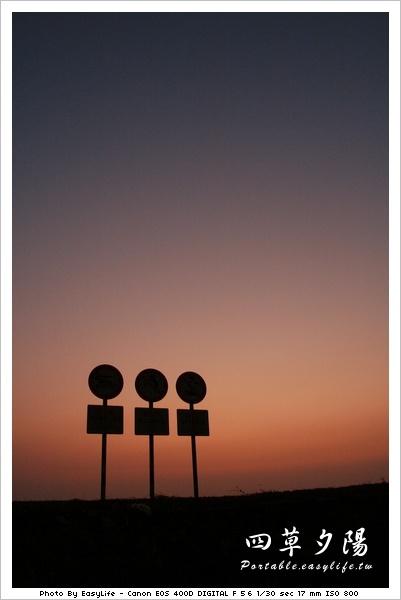 台南四草夕陽