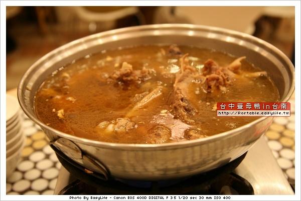 台中薑母鴨in台南