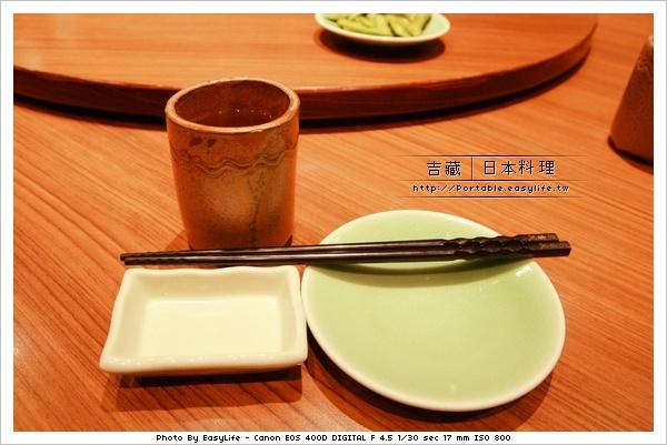 吉藏日本料理