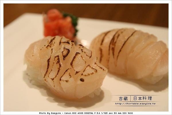 干貝握壽司