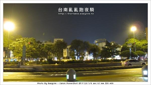 台南夜騎。國立台灣文學館