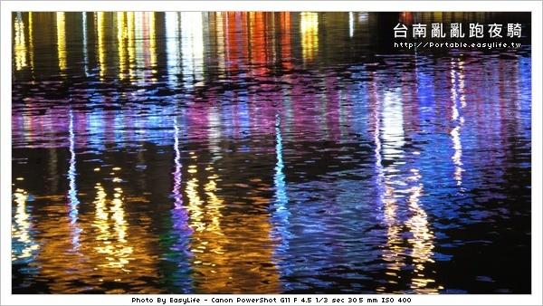 台南夜騎。台南運河