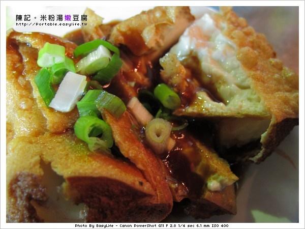 陳記。香菇肉粥。米粉湯。嫩豆腐