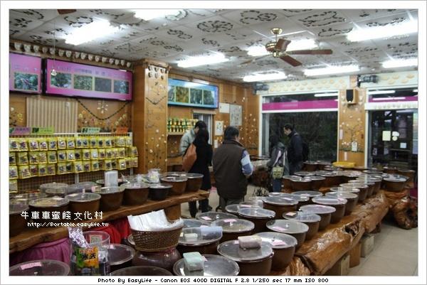 羅東。牛車車蜜餞文化村