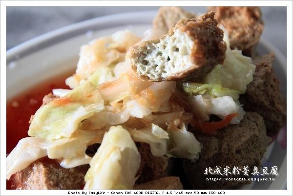 羅東美食。北成米粉羹+臭豆腐+綿綿冰