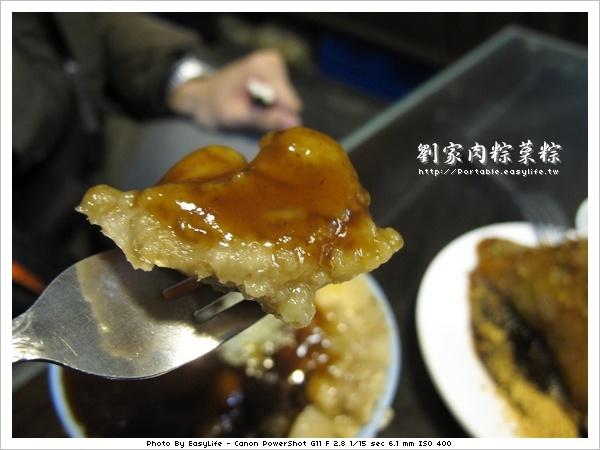 劉家肉粽。碗粿