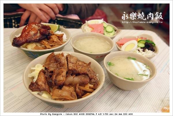 台南美食。永樂燒肉飯。燒肉飯+雞腿飯