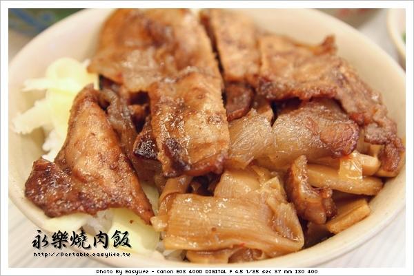 台南美食。永樂燒肉飯。燒肉飯