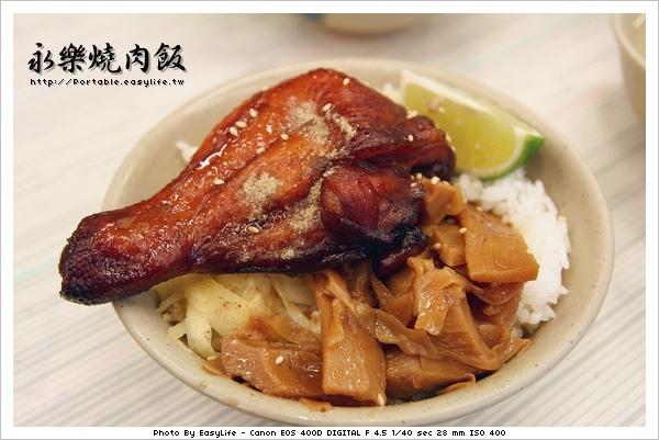 台南美食。永樂燒肉飯。雞腿飯