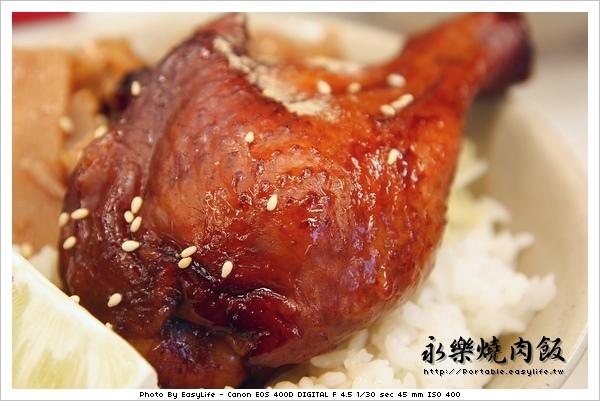 台南美食。永樂燒肉飯。雞腿特寫