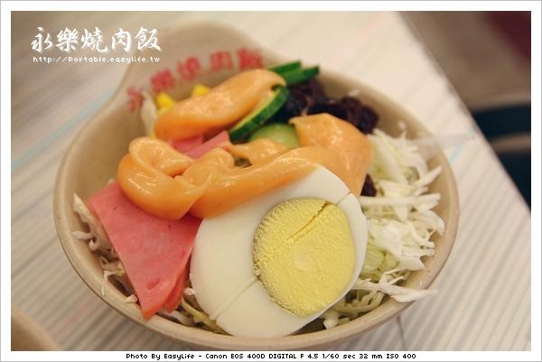 台南美食。永樂燒肉飯。生菜沙拉