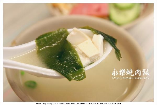 台南美食。永樂燒肉飯。味噌湯