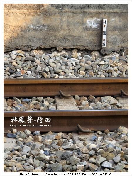 林鳳營車站+隆田車站