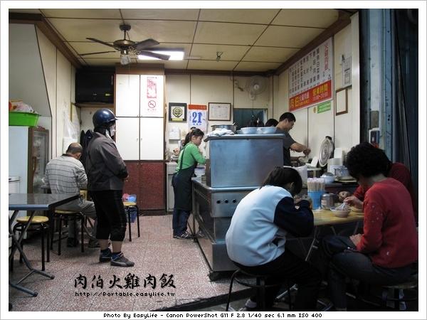 肉伯雞肉飯。台南小吃